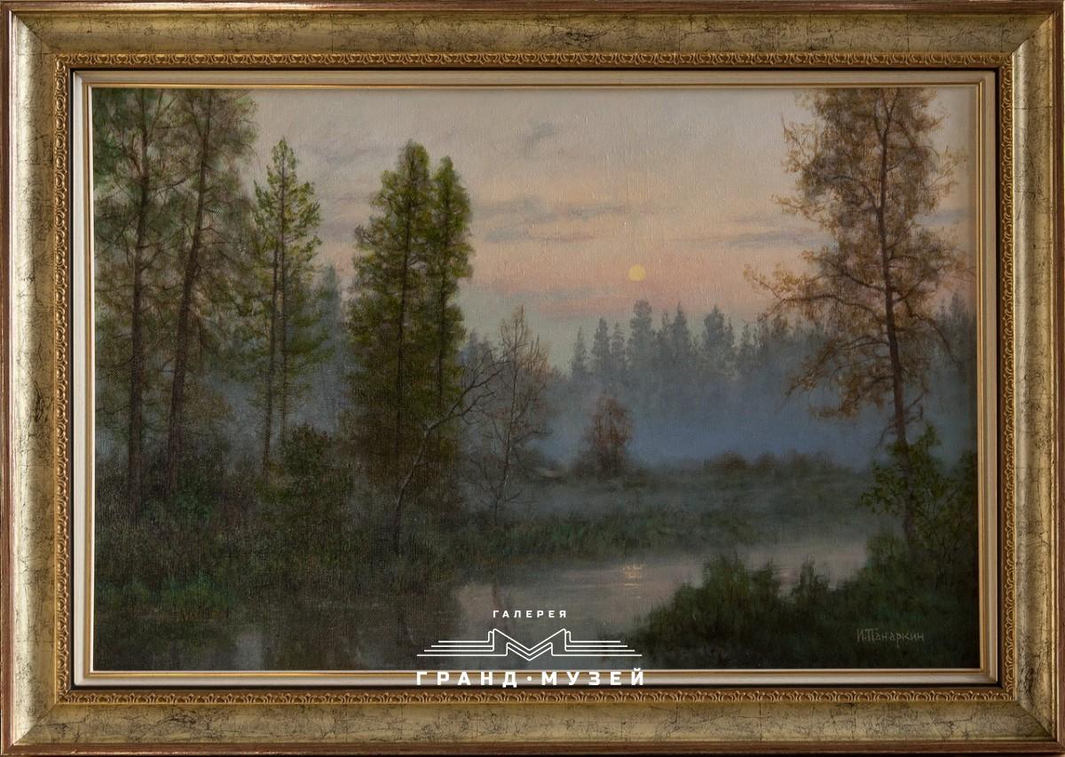 Вечерний туман. Сибирь