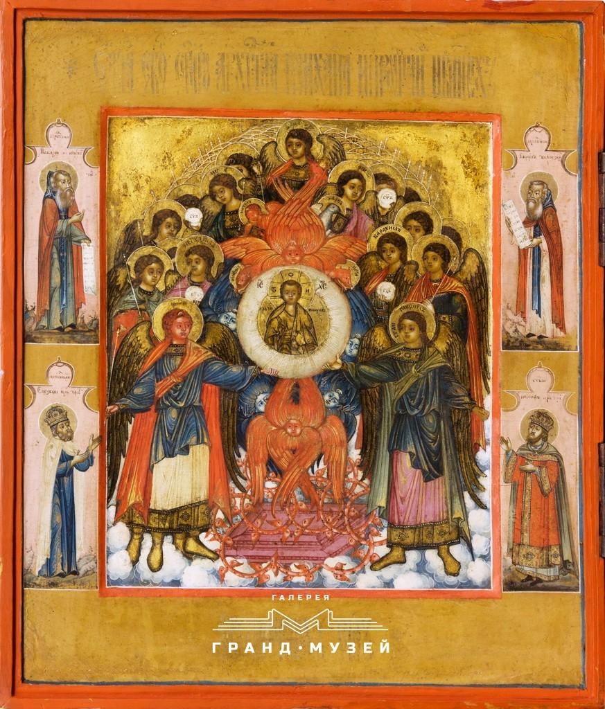 Складень двустворчатый 2-я сторона: Собор Архангелов
