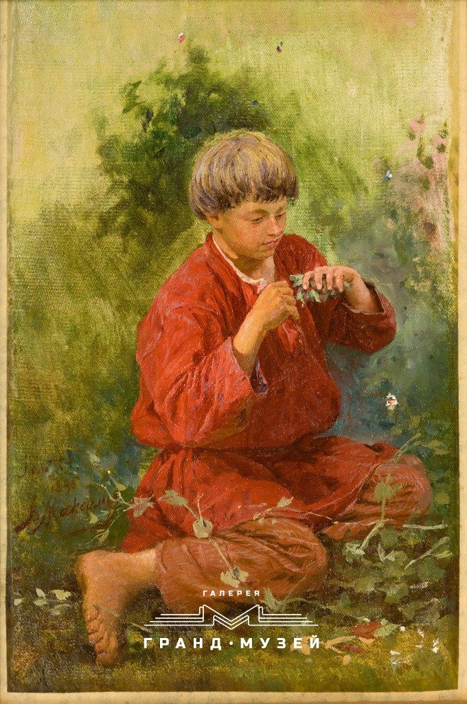 Крестьянский мальчик, собирающий горох