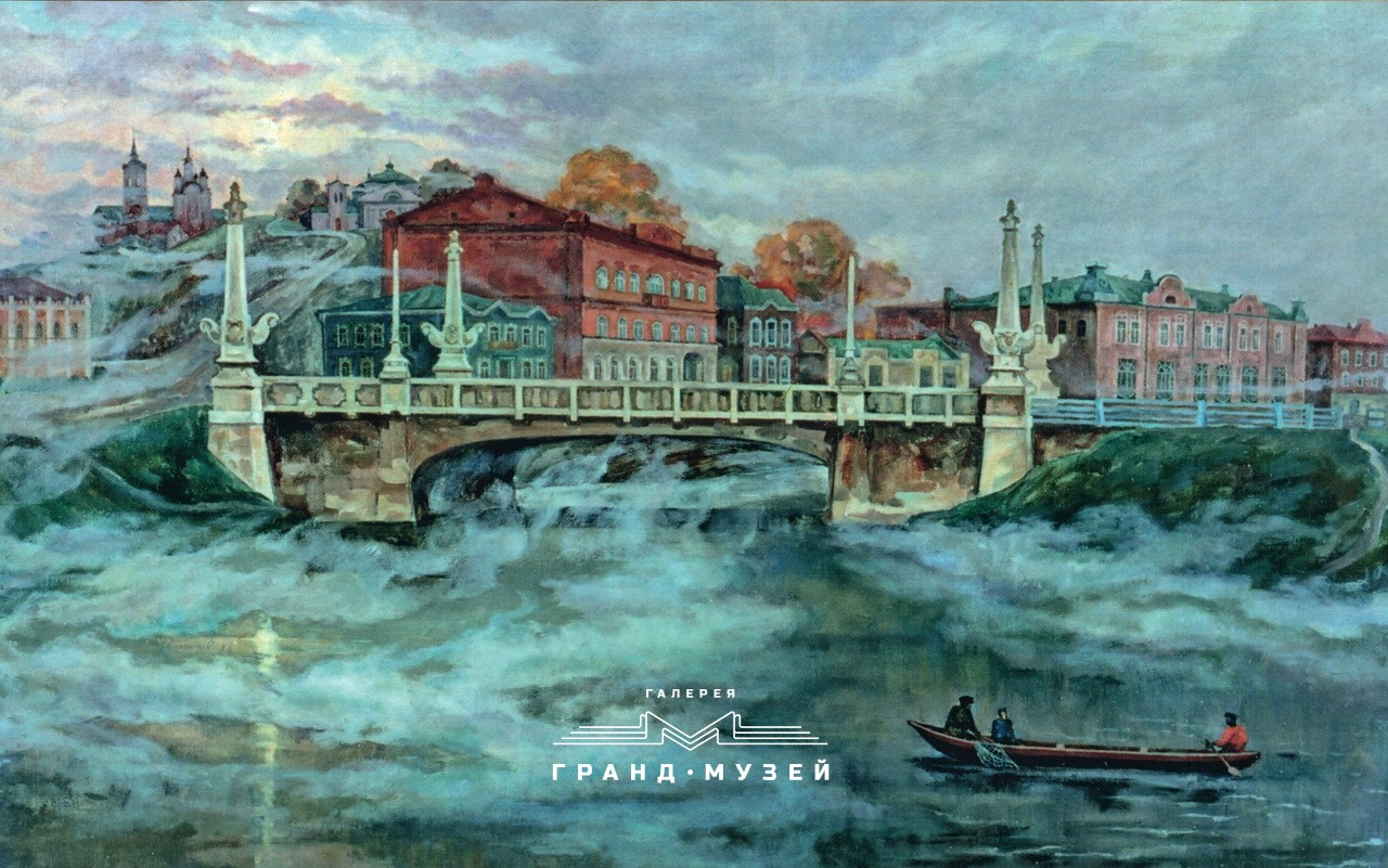Лыгинский мост