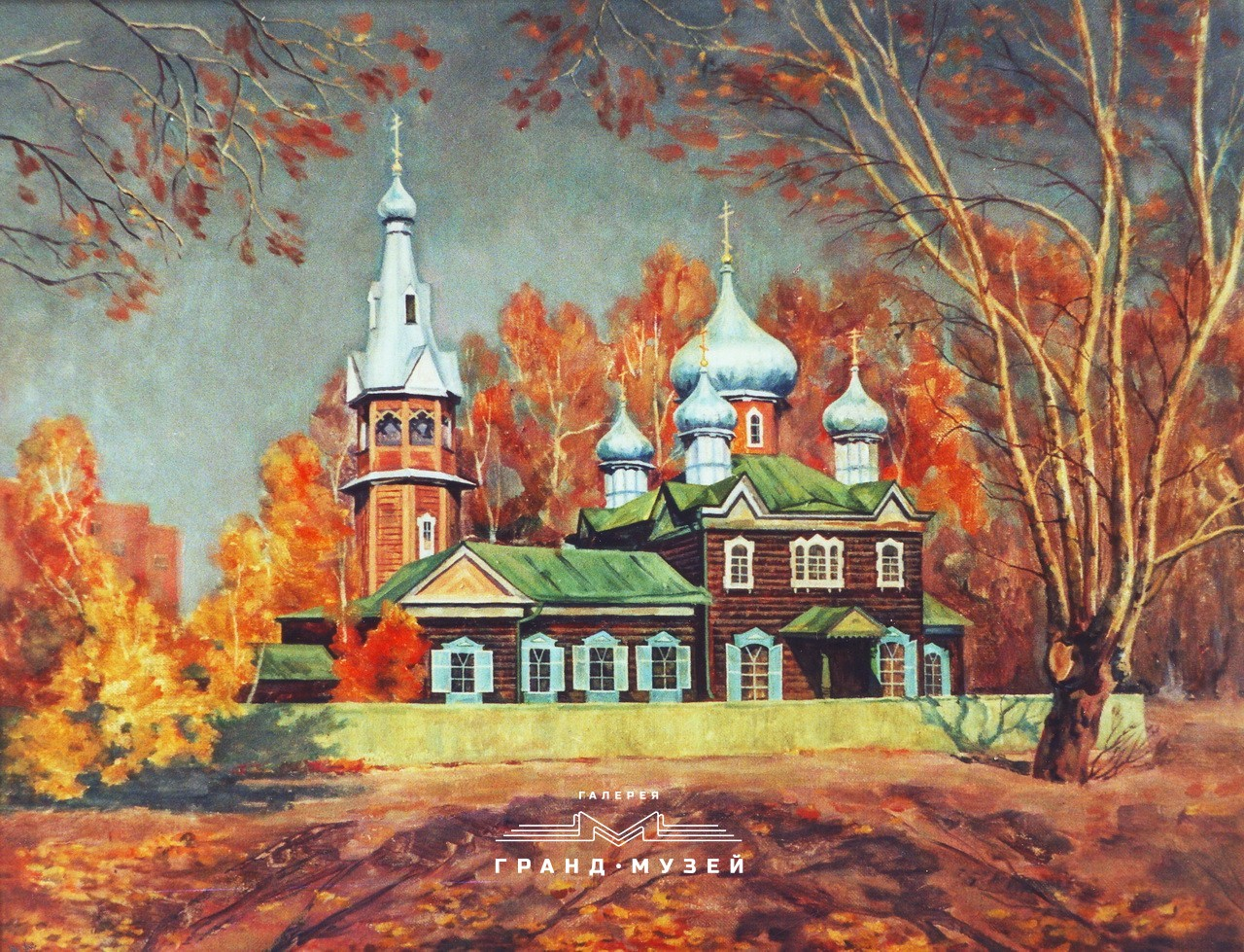Старообрядческая церковь. Томск