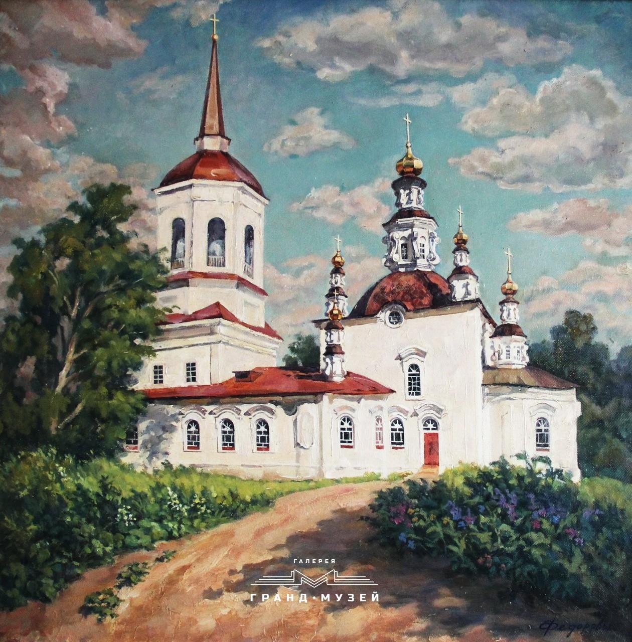 Богородице Алексеевский монастырь