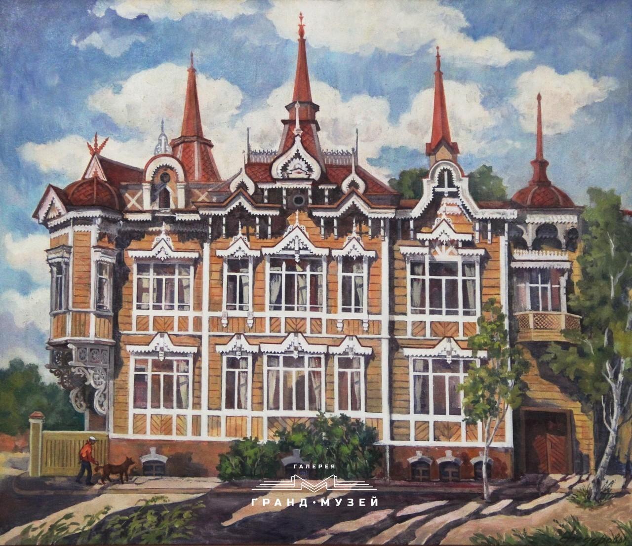 Дом на Белинской