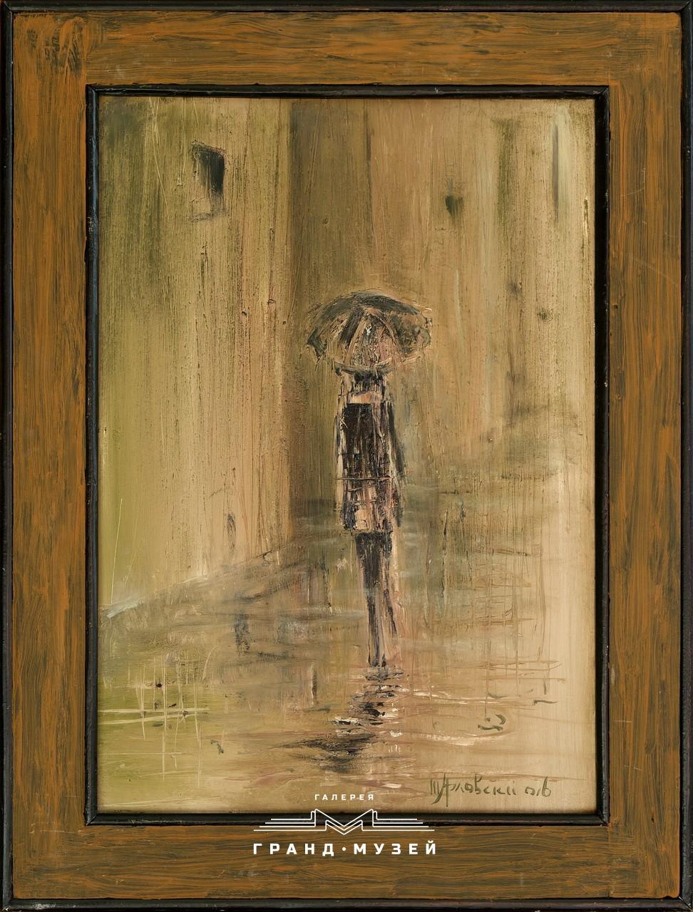 В городе дождь