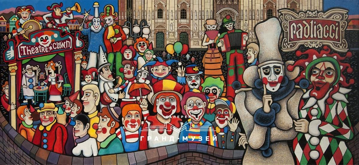 Фестиваль клоунов в Милане