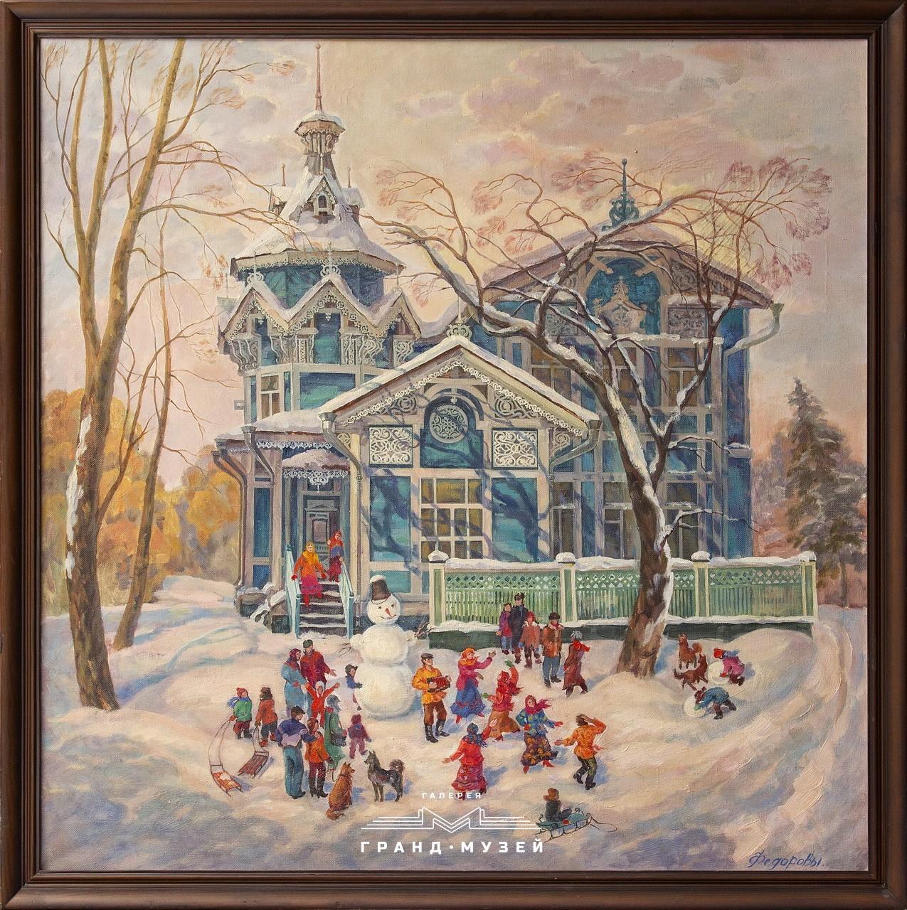 Дом купца Голованова (Проводы зимы)