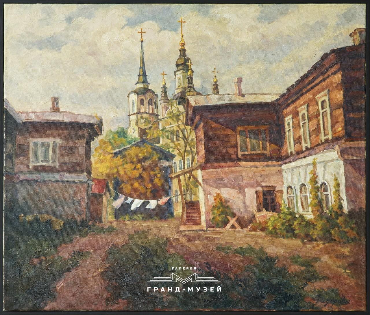 Двор дома Радищева