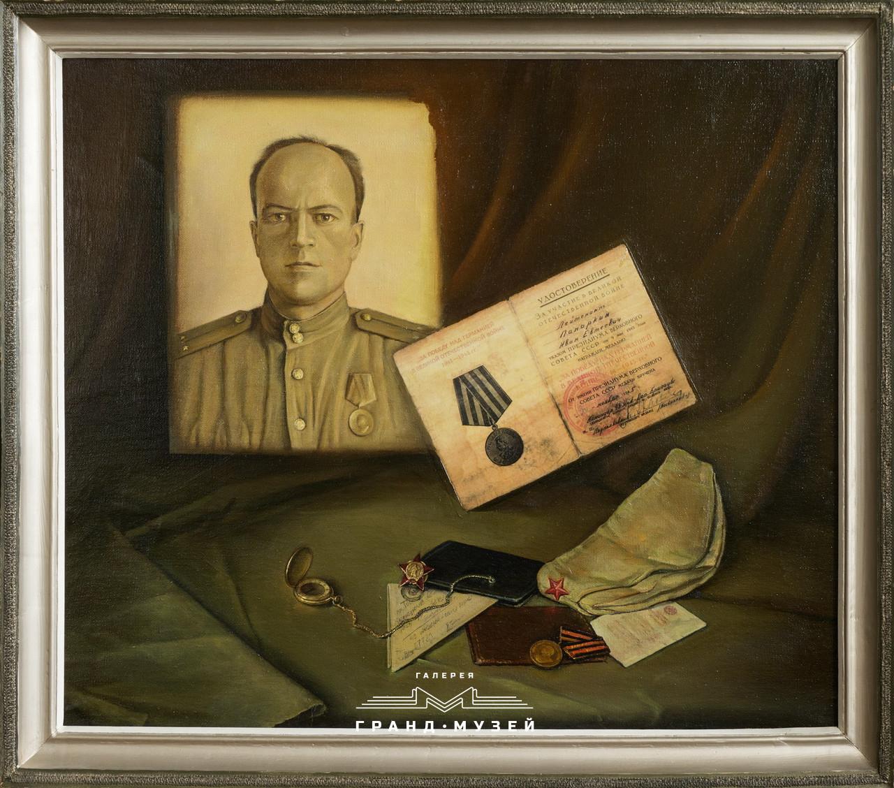 Мой дед Иван Ефтеевич