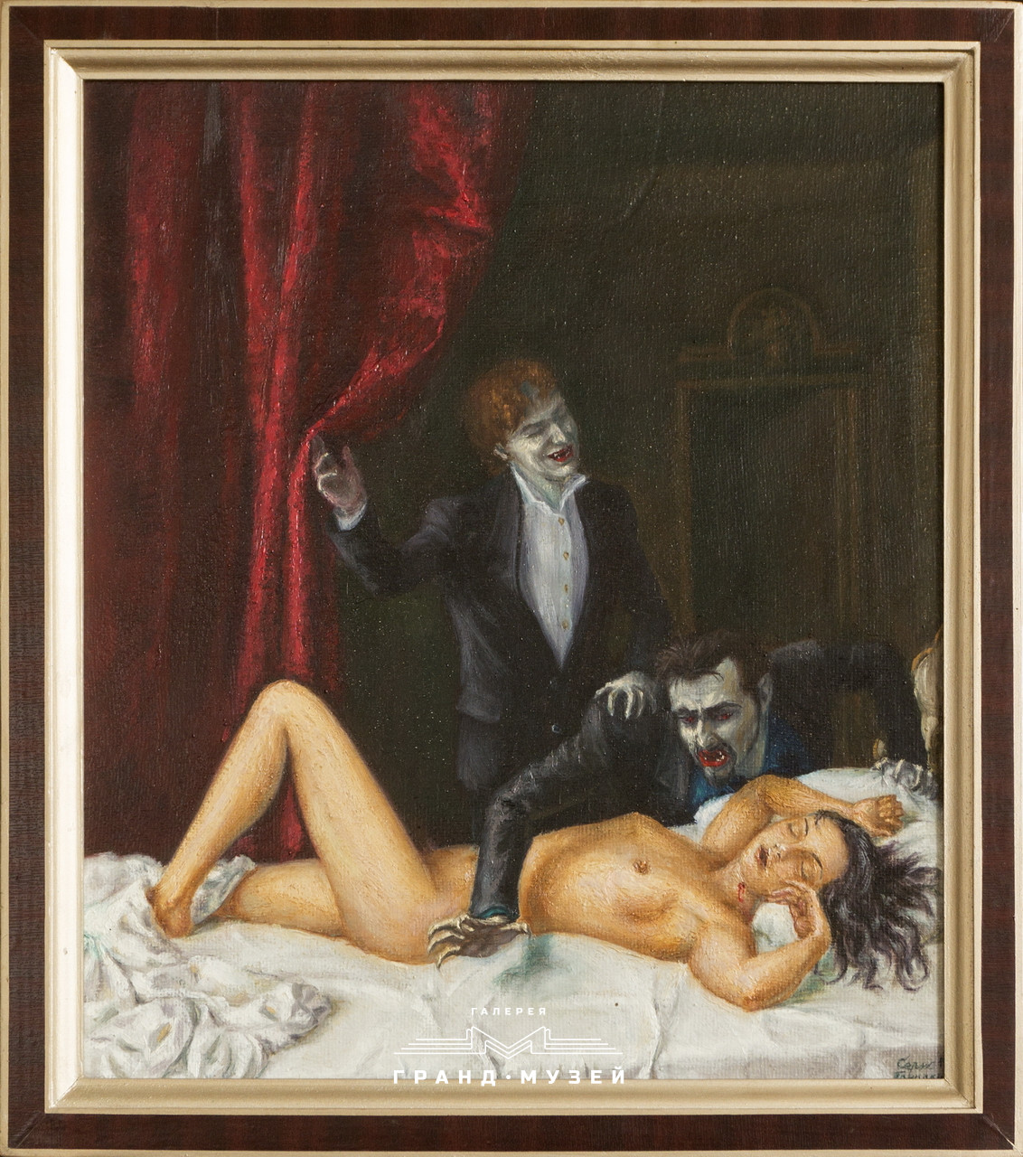 Вампирский сон