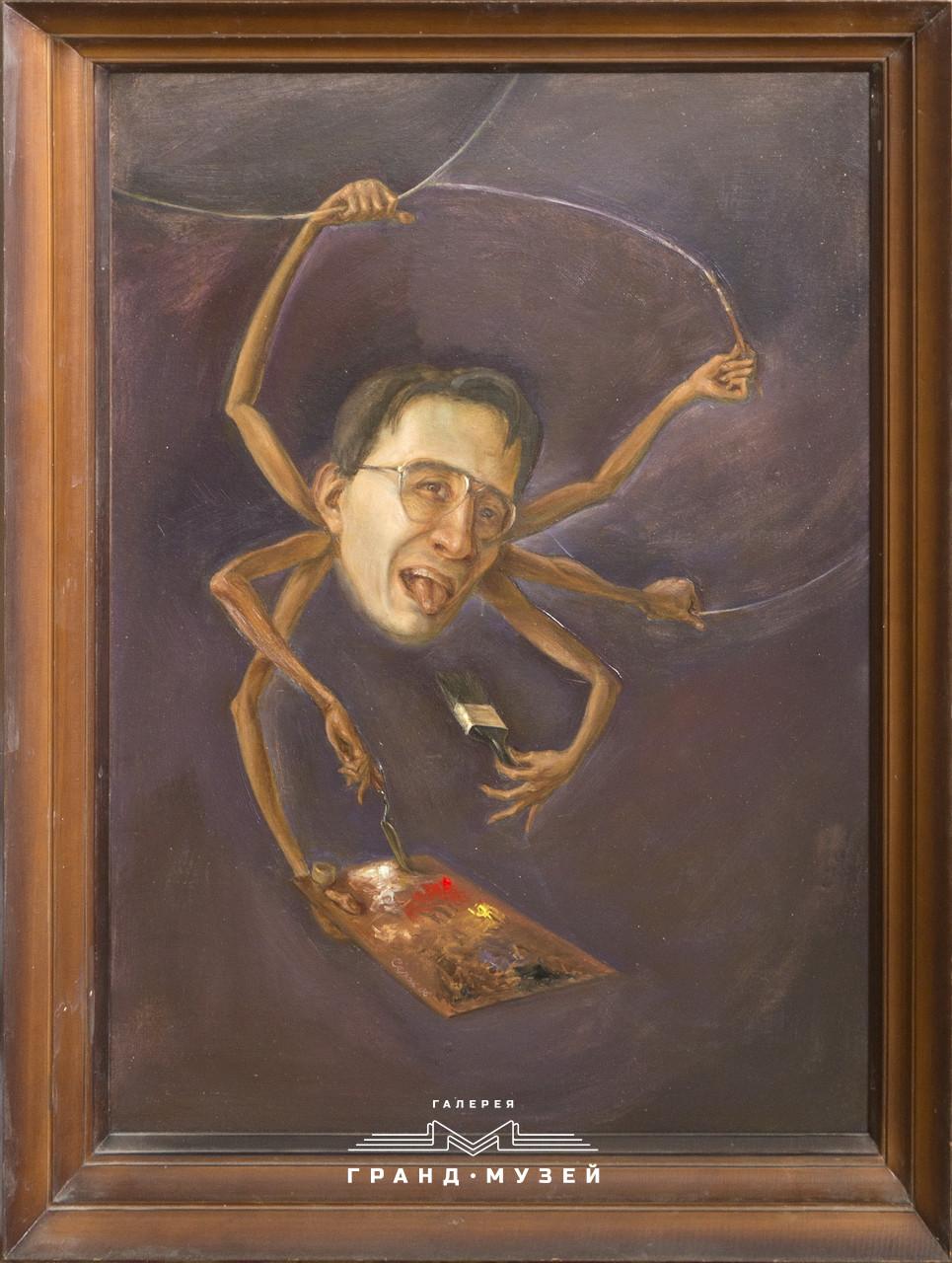 Автопортрет - паук