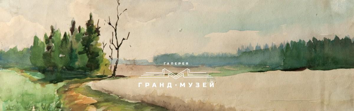 Дорога в деревню Быково